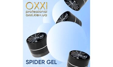 Гель-паутинка Spider gel ™OXXI Professional