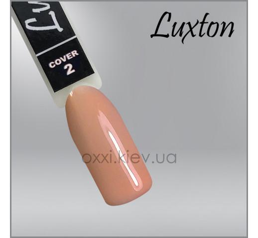 Камуфлирующая база для гель-лака LUXTON Cover Base 2 мягкая розовая, эмаль, 15мл
