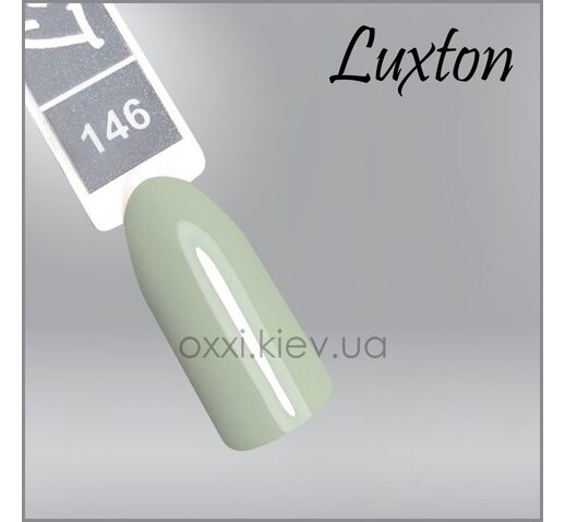 Гель-лак LUXTON 146 бледно-зеленый, эмаль, 10мл