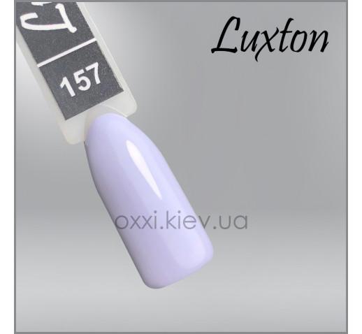 Гель-лак LUXTON 157 бледно сине-фиолетовый, эмаль, 10мл