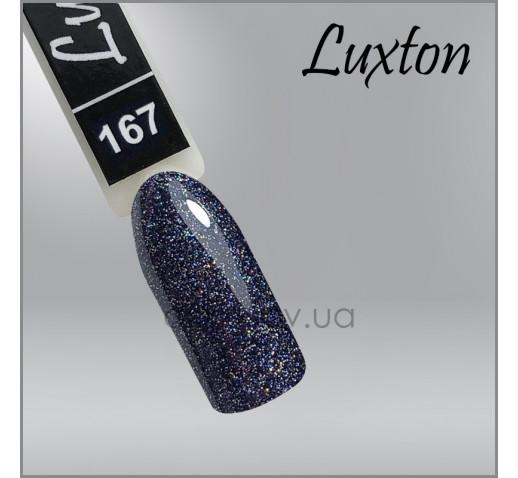 Гель-лак LUXTON 167 графитовый с цветными шиммерами, 10мл