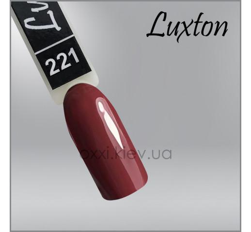 Luxton №221