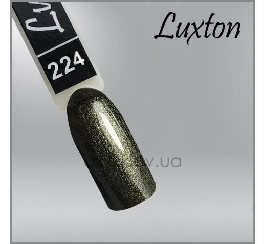 Luxton №224