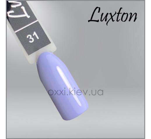Гель-лак LUXTON 31 лавандовый, эмаль, 10мл