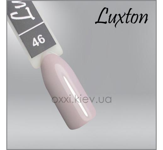 Гель-лак LUXTON 46 серо-бежевый, эмаль, 10мл