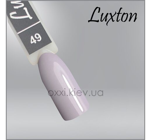 Гель-лак LUXTON 49 холодно-лавандовый, эмаль, 10мл