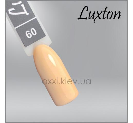 Гель-лак LUXTON 060 телесно-персиковый, 10мл