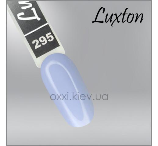 Гель-лак LUXTON 295, 10мл