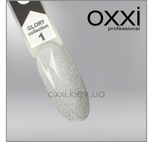 Гель-лак Glory Oxxi 1, серебро с шиммерами, магнитный, 10мл