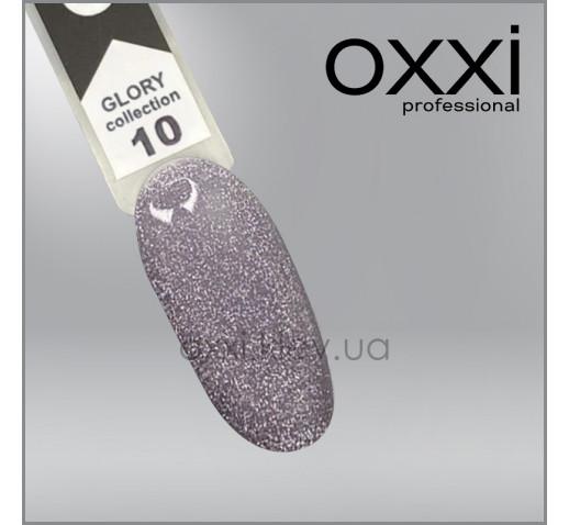 Гель-лак Glory Oxxi 10, сине-фиолетовый с шиммерами, магнитный, 10мл