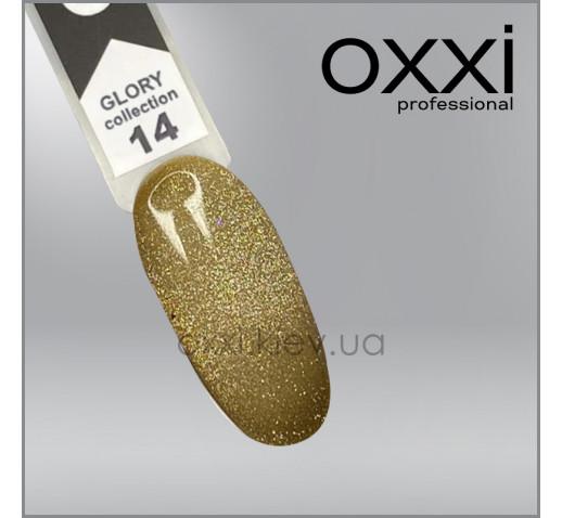 Гель-лак Glory Oxxi 14, горчично-оливковый с шиммерами, магнитный, 10мл