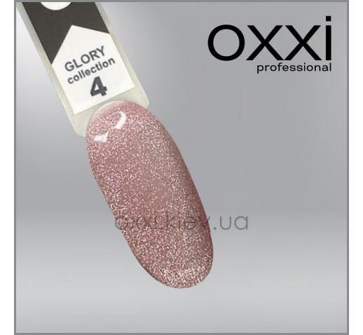 Гель-лак Glory Oxxi 4, розово-лиловый с шиммерами, магнитный, 10мл