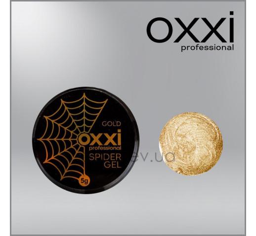 Гель-паутинка золото / Oxxi Spider gel gold, 5г