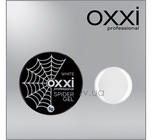 Гель-паутинка белая / Oxxi Spider gel white, 5г