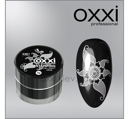 Гель-краска для стемпинга Oxxi Stamping Gel Paint 002 белая, 5г