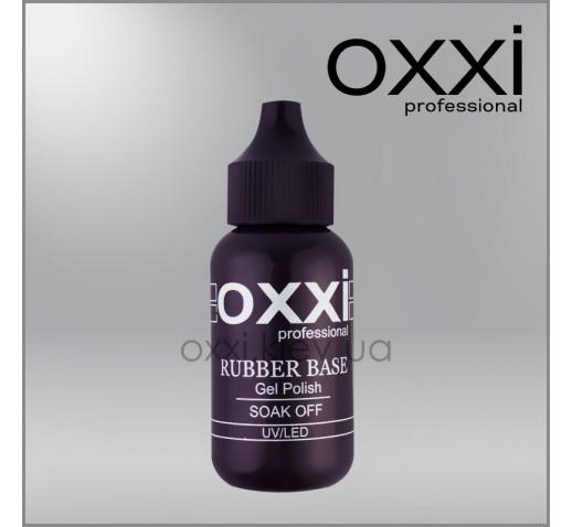 База каучуковая для гель-лака Oxxi Professional Grand Rubber Base Coat (c тонким носиком), 30 мл
