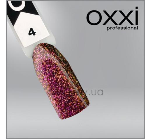 Гель-лак Chameleon Lux OXXI 4 розово-фиолетовый с золотистым бликом, хамелеон, 10мл