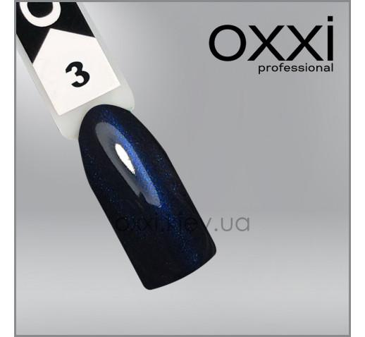 Гель-лак Oxxi Super Cat  Effect 3 синяя полоска, магнитный 10мл