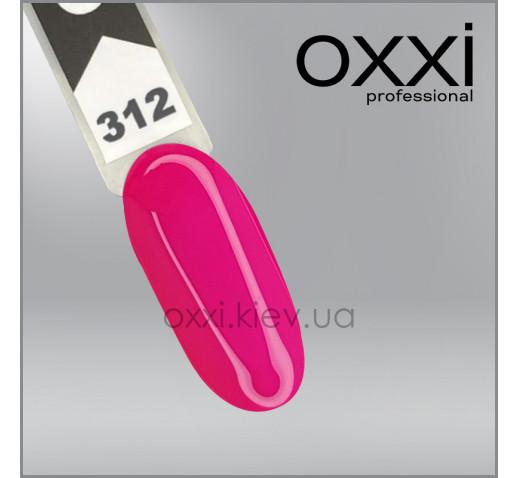 Гель-лак Oxxi 312, неоново-малиновый, 10мл