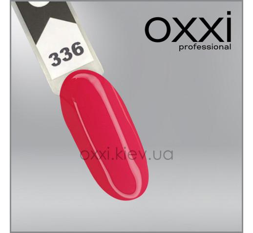 Гель-лак Oxxi 336, малиновый, 10мл