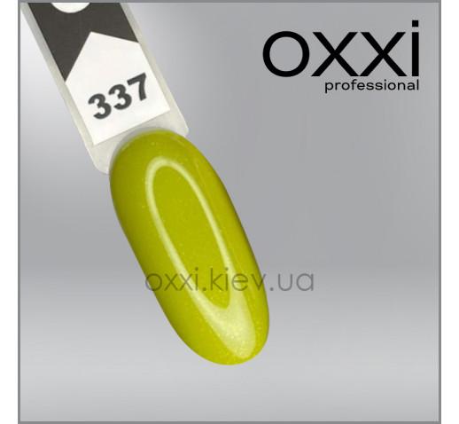 Гель-лак Oxxi 337, золотисто-оливковый, с шиммерами, 10мл
