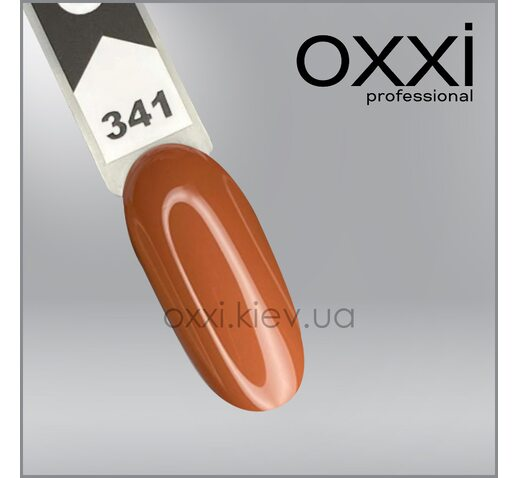 Гель-лак Oxxi 341, карамельно-терракотовый, эмаль, 10мл