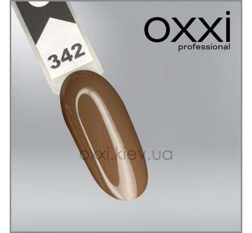 Гель-лак Oxxi 342, шоколадный, эмаль, 10мл