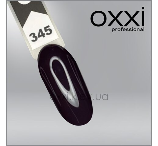 Гель-лак Oxxi 345, баклажанный, эмаль, 10мл