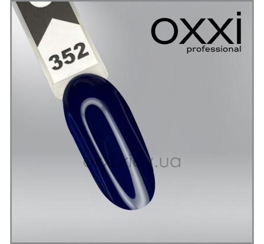 Гель-лак Oxxi 352, темно-синий, эмаль, 10мл