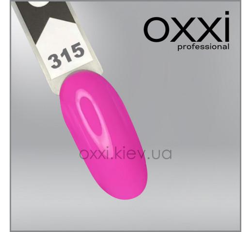 Гель-лак Oxxi 315, ярко-розовый, 10мл