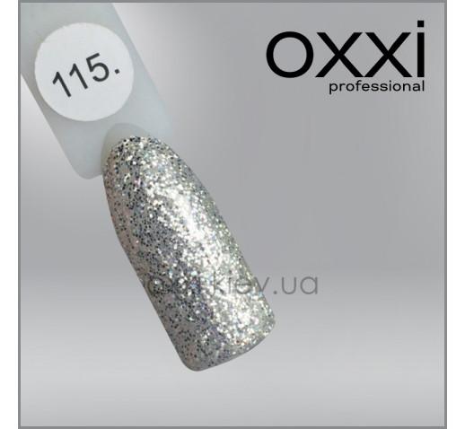 Гель-лак Oxxi 115 серебро с голографическими блестками, 10мл