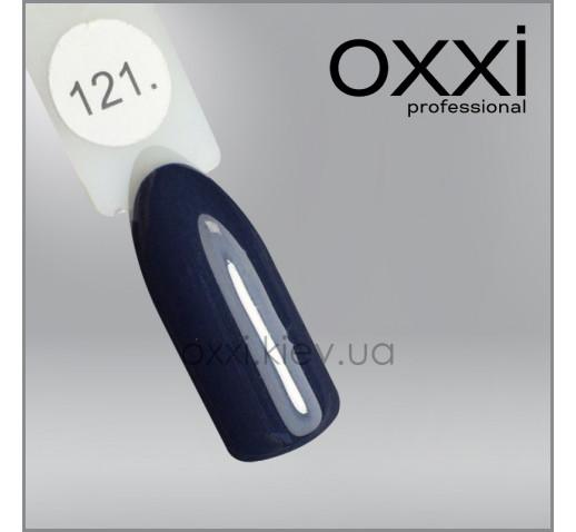 Гель-лак Oxxi 121 темный серо-синий с еле заметным микроблеском, 10мл