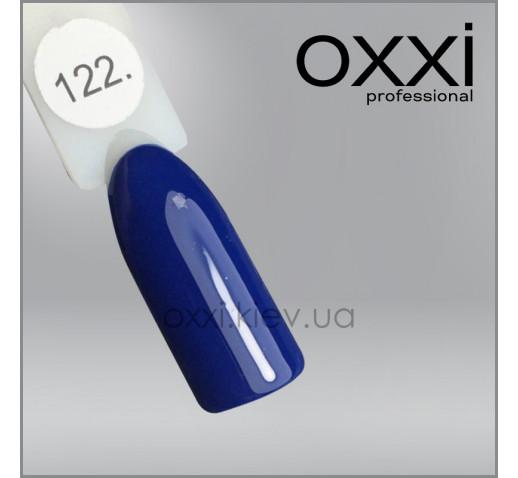 Гель-лак Oxxi 122 синий, эмаль, 10мл