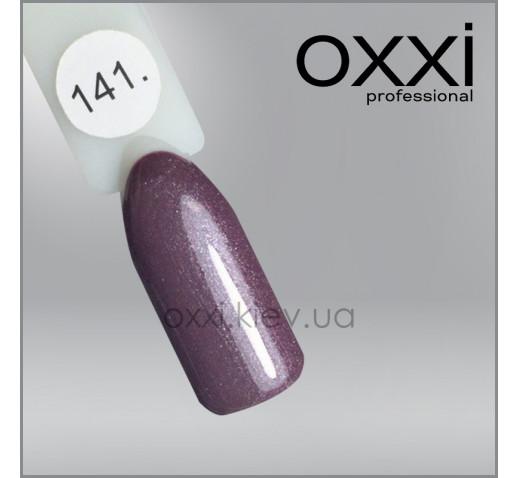 Гель-лак Oxxi 141 серо-лиловый с микроблеском, 10мл