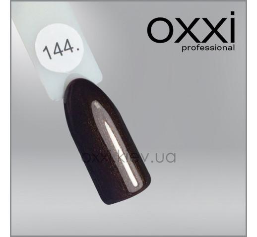 Гель-лак Oxxi 144 очень темный коричневый с микроблеском, 10мл