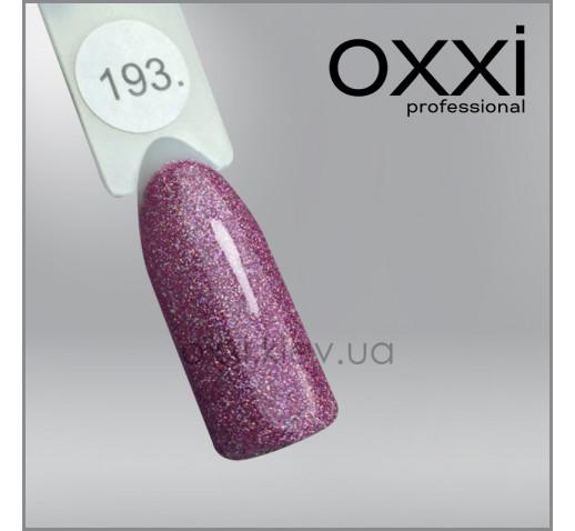Гель-лак Oxxi 193 сиреневый с микроблеском, 10мл