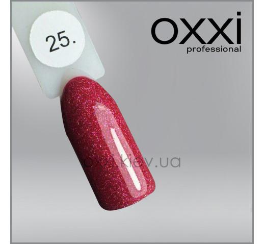 Гель-лак Oxxi 025 красно-малиновый с микроблеском, 10мл