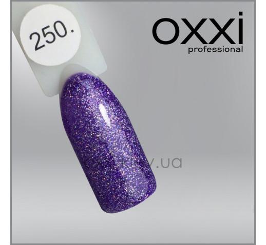 Гель-лак Oxxi 250 фиолетовый с блестками, 10мл