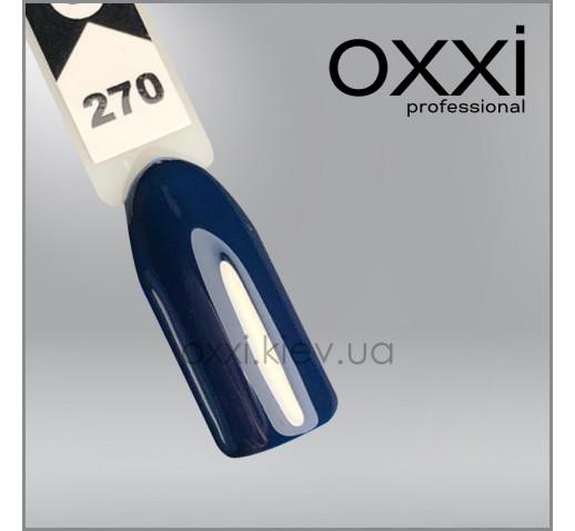 Гель-лак Oxxi 270 изумрудно-синий, эмаль, 10мл