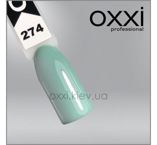 Гель-лак Oxxi 274 светлый пастельно-зеленый, эмаль, 10мл