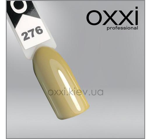 Гель-лак Oxxi 276 светлый хаки, эмаль, 10мл