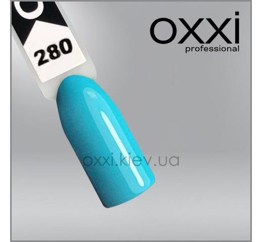 Гель-лак Oxxi 280 голубой, эмаль, 10мл