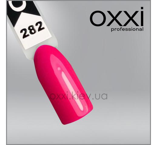 Гель-лак Oxxi 282 темно-малиновый, эмаль, 10мл
