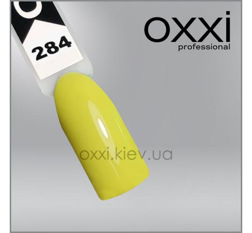 Гель-лак Oxxi 284 неоновый желтый, эмаль, 10мл