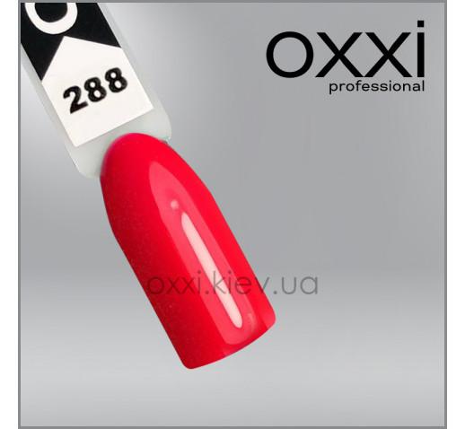 Гель-лак Oxxi 288 неоновый коралловый, эмаль, 10мл