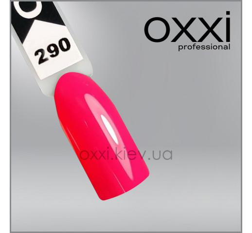 Гель-лак Oxxi 290 неоновый розовый, эмаль, 10мл