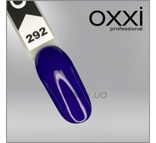 Гель-лак Oxxi 292 синий, эмаль, 10мл