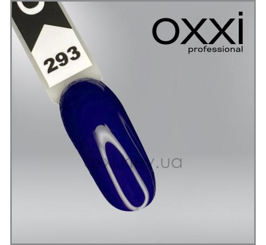 Гель-лак Oxxi 293 темно-синий, эмаль, 10мл