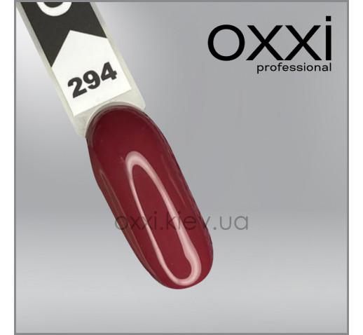 Гель-лак Oxxi 294 кирпичный, эмаль, 10мл