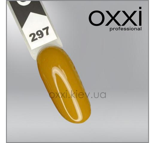 Гель-лак Oxxi 297 горчичный, эмаль, 10мл